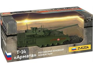Zvezda 2507 T-14 Armata Russian Main Battle Tank
