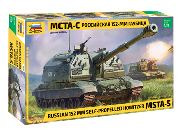 Zvezda 3630 MSTA-S - Russian 152mm Self-Propelled Howitzer · Maßstab 1:35