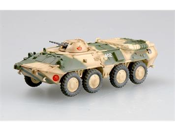 Easy Model 35018 USSR imperial guard troops BTR-80 1:72